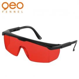 Zaščitna očala - rdeča